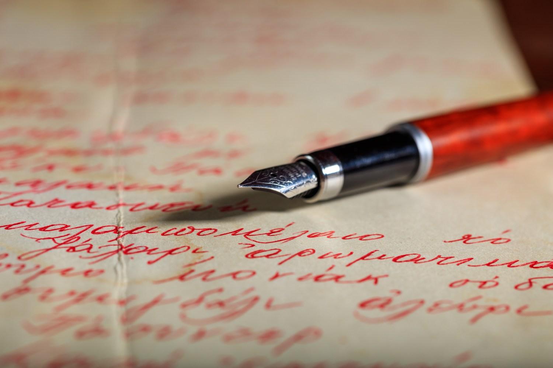 el yazısı 1500